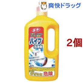 ルーキー パイプ洗浄剤(800g*2コセット)【ルーキー】
