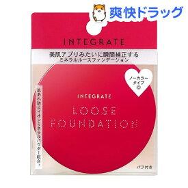 資生堂 インテグレート ビューティーフィルター ファンデーション 0(9g)【インテグレート】
