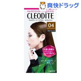 クレオディーテ ヘアカラーエマルジョン 04 ココナッツブラウン(1セット)【クレオディーテ(CLEODITE)】[白髪染め]