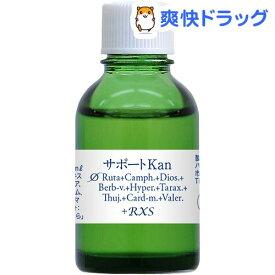 サポートチンクチャーKan(20ml)【HJオリジナルサポートチンクチャー】