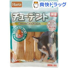 ハーツ チューデント チキン風味 小型〜中型犬用(4本入)【Hartz(ハーツ)】