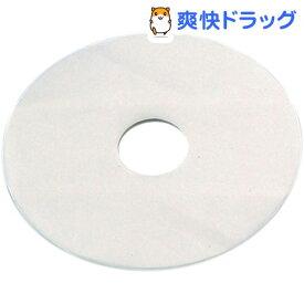 ケーキランド シフォンケーキ型 敷紙 23cm 1275(20枚入)【ケーキランド(CAKE LAND)】