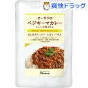 オーサワのベジキーマカレー (レンズ豆入り)(150g)【オーサワ】