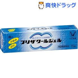 【第2類医薬品】プリザ クールジェル(15g)【プリザ】