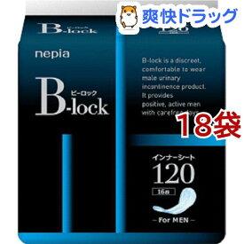 ネピア ビーロック インナーシート 120(16枚入*18袋セット)