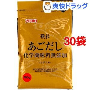 顆粒あごだし 化学調味料無添加 袋(60g*30袋セット)【ユウキ食品(youki)】