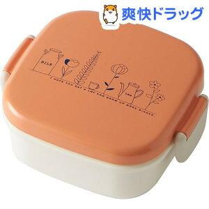 弁当箱 growth デザートタイトランチ オレンジ 240ml T-96475(1個)【growth(グロウス)】