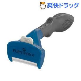 ファーミネーター 中型犬 Mサイズ 短毛種用 正規品(1コ入)【ファーミネーター】