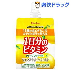 パーフェクトビタミン 1日分のビタミンゼリー グレープフルーツ(180ml*24コ入)