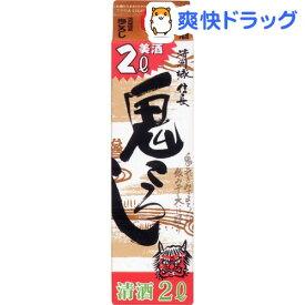 清洲城信長 鬼ころしパック(2000ml)