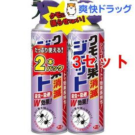 クモの巣消滅ジェット(450ml*2本入*3セット)【アース】