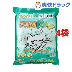 猫砂 おから トフカスリー(Ree) グリーン(7L*4コセット)【トフカスサンド】