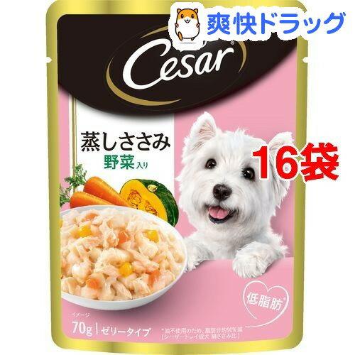 シーザー 成犬用蒸しささみ野菜入り(70g*16コセット)【d_cea】【シーザー(ドッグフード)(Cesar)】
