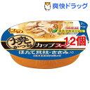 いなば チャオ 焼かつお カップスープ ほたて貝柱ささみ入り(60g*12コセット)【チャオシリーズ(CIAO)】