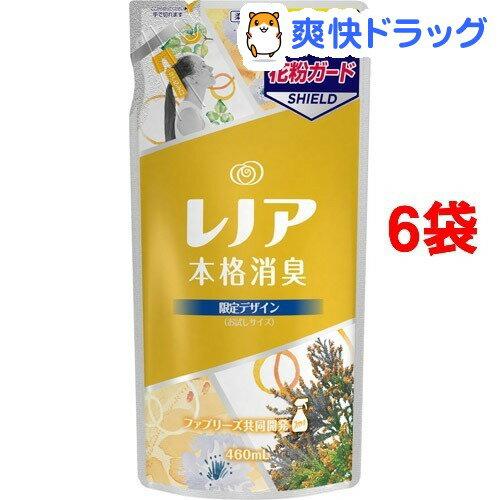 【訳あり】【アウトレット】レノア 本格消臭 花粉ガード つめかえ用(460mL*6コセット)【レノア 本格消臭】