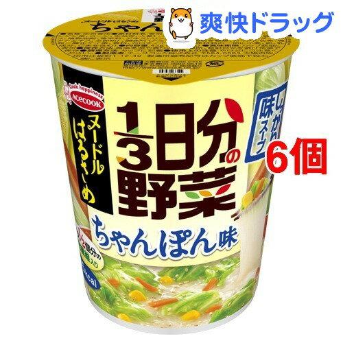 ヌードルはるさめ 1/3日分の野菜 ちゃんぽん味(6コ)【ヌードルはるさめ】