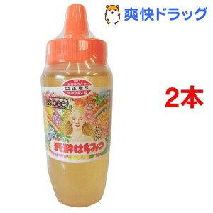 純粋はちみつ(中国産アカシア蜂蜜)(480g*2コセット)【キッスビー】