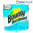 バウンティ デュラタオル ホワイト(49カット*2ロール)【バウンティ(Bounty)】