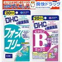 【在庫限り】DHC フォースコリー 20日分 ビタミンBミックス20日分付き(80粒+40粒)【DHC】