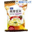 【訳あり】DHC 発芽玄米リゾット チーズ味(1食入)【DHC】