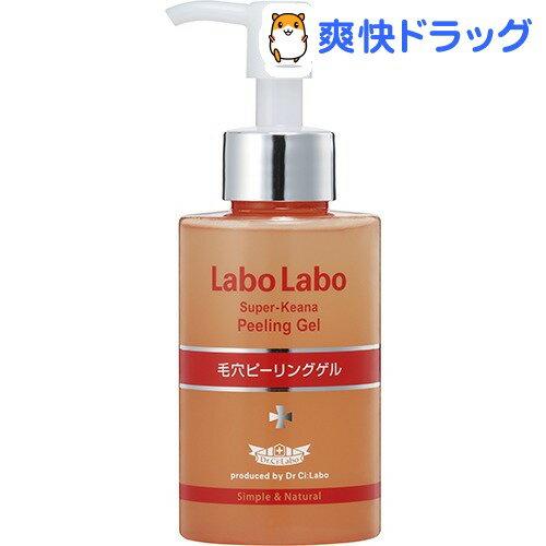 ラボラボ スーパー毛穴ピーリングゲル(120g)【ラボラボ(Labo Labo)】
