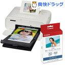 キヤノン プリンター セルフィー CP1200 WH(1台)【セルフィー(SELPHY)】【送料無料】