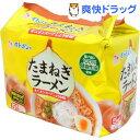 【訳あり】イトメン たまねぎラーメン しょうゆ味(5食入)