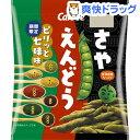 【訳あり】さやえんどう ピリッと七味味(60g)