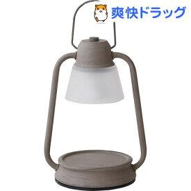 キャンドルウォーマーランプミニ グレー(1コ入)【カメヤマキャンドル】