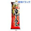 五木食品 博多辛子高菜とんこつラーメン(2人前)
