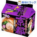 【訳あり】サッポロ一番 ご当地麺屋さん 京都 背脂醤油ラーメン(5食入)【サッポロ一番】