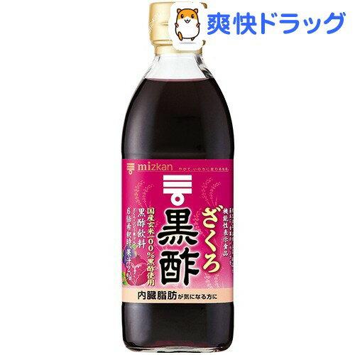 【機能性表示食品】ミツカン ざくろ黒酢(500mL)