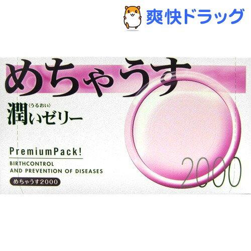 コンドーム めちゃうす 2000(12コ*3コ入)【めちゃうす】