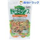 野菜ミックス(お徳用)(300g)