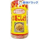 ハチ食品 味付け塩コショウ(100g)