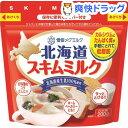 雪印メグミルク 北海道スキムミルク(200g)
