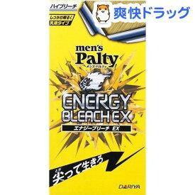 メンズパルティ エナジーブリーチ EX(1セット)【メンズパルティ】