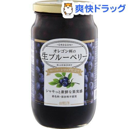 【企画品】ブルーベリーシロップ漬(850g)