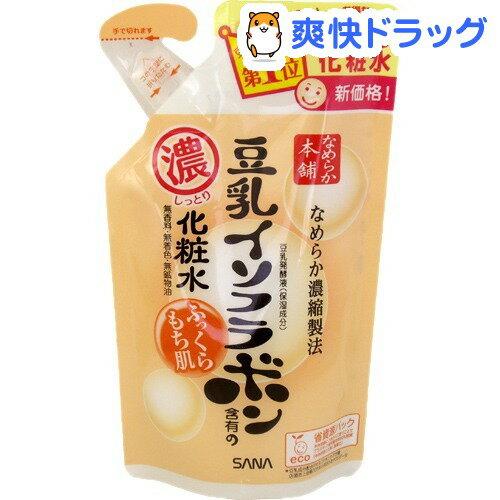 サナ なめらか本舗 しっとり化粧水 NA つめかえ用(180mL)【なめらか本舗】