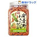 大橋珍味堂 ポット 柿の種 安曇野産わさび味(225g)