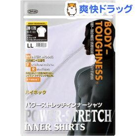 BODY TOUGHNESS パワーストレッチ ハイネックシャツ JW-170 ホワイトLL(1枚入)【BODY TOUGHNESS】