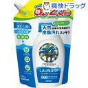 ヤシノミ洗剤 ヤシノミ洗たく用洗剤 コンパクトタイプ 特大 つめかえ用(900mL)【ヤシノミ洗剤】