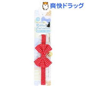 ねこモテ 水玉猫リボンカラー 2Sサイズ 赤(1コ入)【ねこモテ】