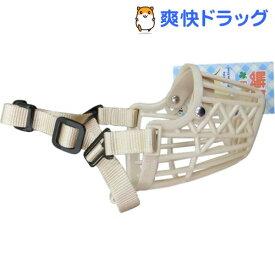お散歩口輪102 OKW-102(1コ入)【ターキー】