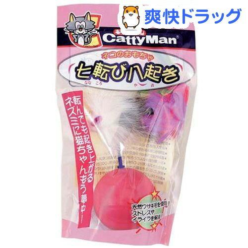 キャティーマン 七転び八起き(1コ入)【キャティーマン】