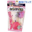 キャティーマン 七転び八起き(1コ入)【170707_soukai】【170721_soukai】[猫 おもちゃ]