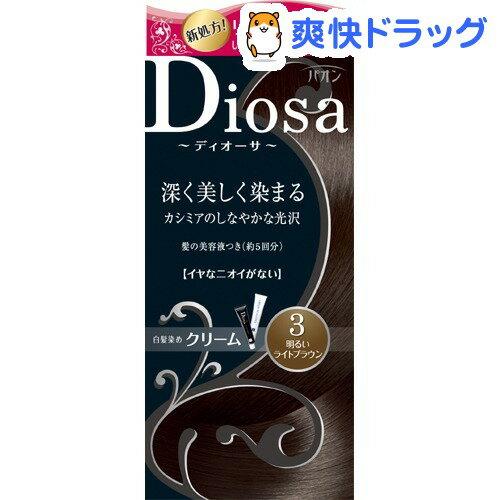 パオン ディオーサ クリーム 3(1セット)【パオン】