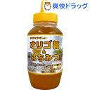 オリゴ糖&はちみつ(800g)[オリゴ糖]