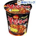 【訳あり】ブルダック炒め麺(70g)
