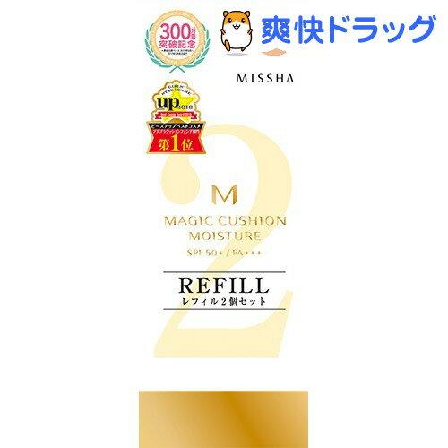 ミシャ M クッション ファンデーション モイスチャー No.23 レフィル(2コ入)【ミシャ(MISSHA)】